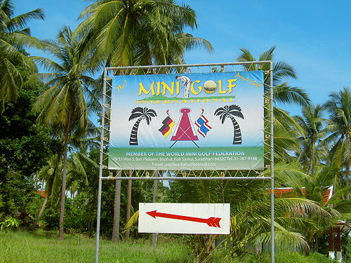 Mini Golf International<br>No. 1 Jungle Golf